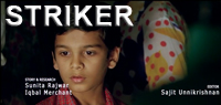 STRIKER LE FILM